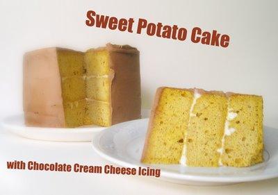 sweetpotatocake